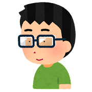 分厚いメガネを掛けた人のイラスト(男性)