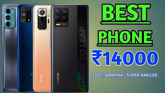 BEST SMARTPHONE UNDER 14000 in  INDIA 2021