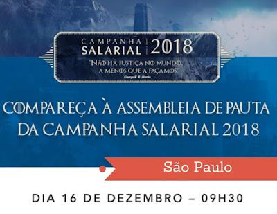 Campanha Salarial 2018: Agora é a vez dos trabalhadores de São Paulo!