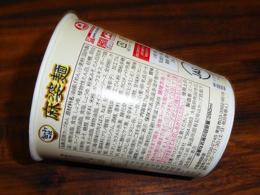 【エースコック】飲み干す一杯 麻婆麺(マーボーメン)〔タテ型〕