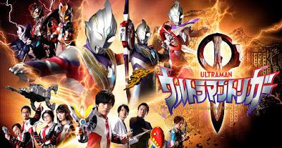 Ultraman Trigger Online Presentation Edited Version Released