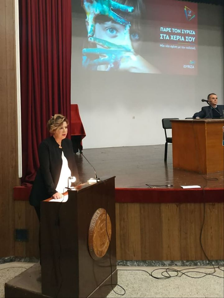 Η Όλγα Γεροβασίλη στην ανοιχτή συνέλευση του ΣΥΡΙΖΑ - Προοδευτική Συμμαχία στην Άρτα