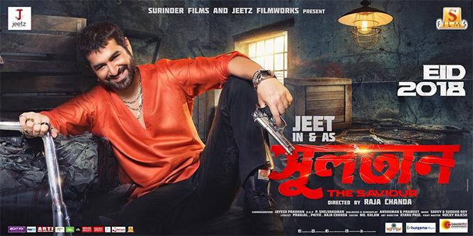 Sultan: The Saviour (সুলতান) Bengali Movie Songs Lyrics and Video | JEET, MIM, PRIYANKA