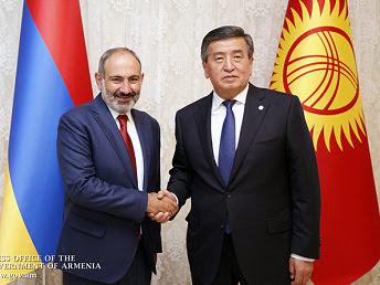 Irán y Singapur asistirían a Cumbre de la UEE en Ereván
