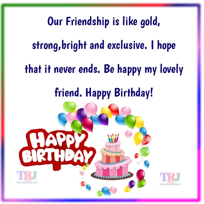 Birthday Wishes & Quotes With Images 2020