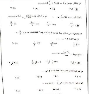 امتحان التفاضل والتكامل للثانوية العامة السودانية الدور الاول2019