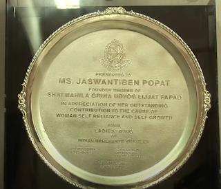 Success Story of Lijjat Papad , Awards