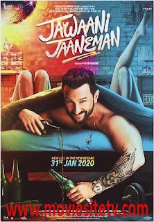 Jawaani Jaaneman Full Movie Download Tamilrockers | Movierulz