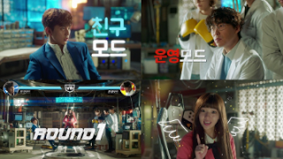 Drama-Korea-I-M-Not-a-Robot subtitle indonesia eng sub full episode video.png
