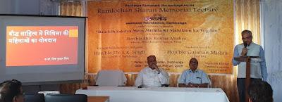 litreture-seminar-darbhanga