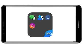 تنزيل برنامج Dual Space Pro mod premium مدفوع مهكر بدون اعلانات بأخر اصدار من ميديا فاير للأندرويد.