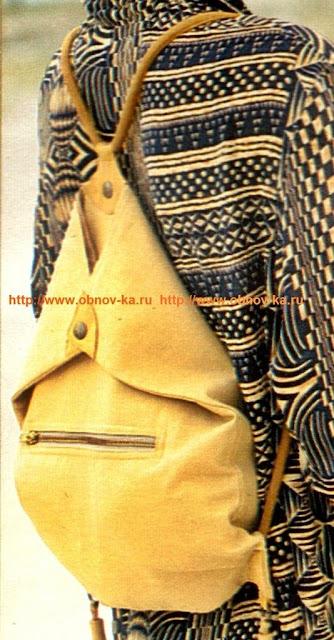 wzory plecaków do uszycia