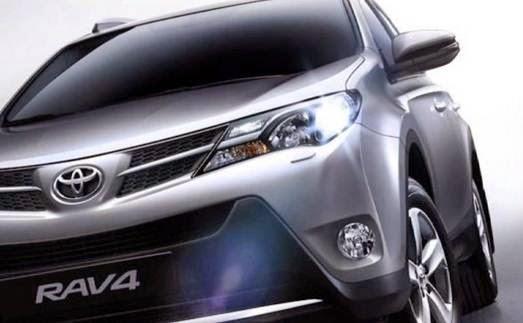 2016 Toyota RAV4 Special Edition