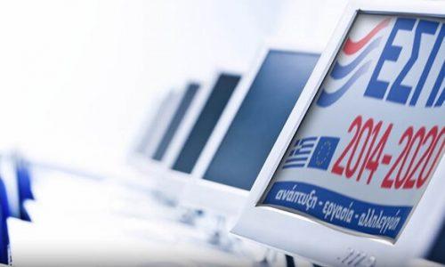 Ο σχεδιασμός της νέας προγραμματικής περιόδου 2021-2027 βρίσκεται σε πλήρη εξέλιξη. Το νέο Εταιρικό Σύμφωνο για την επόμενη Προγραμματική Περίοδο (ΕΣΠΑ 2021-2027) είναι σε στάδιο διαμόρφωσης, ενώ ξεκινά ο σχεδιασμός του Επιχειρησιακού Προγράμματος της Περιφέρειας Ηπείρου.