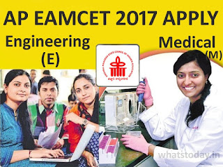 AP Eamcet 2017 Application Form, AP EAMCET 2017 Apply Online, Eamcet Notification 2017
