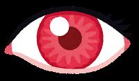 いろいろな色の目のイラスト(赤)