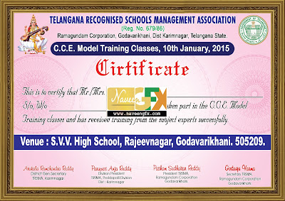 certificate-psd-template-downloads-for-schools-naveengfx.com