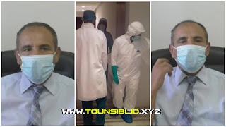 (بالفيديو) مدير مستشفى منزل بورقيبة:لست انا المسؤل... اعوان الحماية هم أخطأوا في قراءة إسم المتوفي بكورونا.. فسلّموا الجثة إلى عائلة أخرى