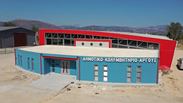 Ξεκινούν σήμερα τα παιδικά τμήματα εκμάθησης στο Δημοτικό Κολυμβητήριο Άργους Μυκηνών