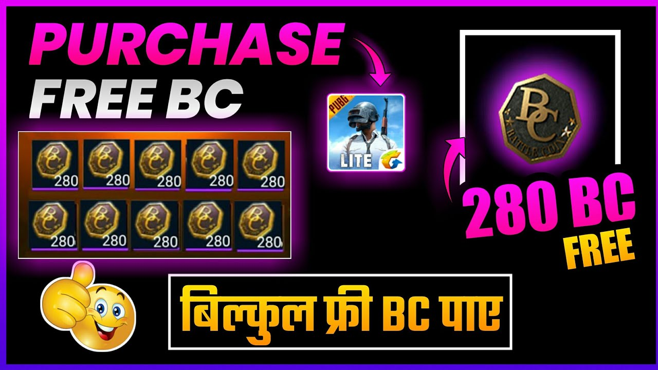 Pubg Mobile lite - How to get free bc in 2020
