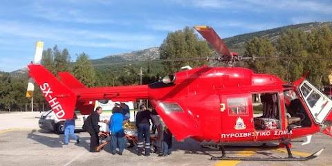Αποκλειστικό: Γιατί έμεινε από καύσιμα το ελικόπτερο στο Μάτι