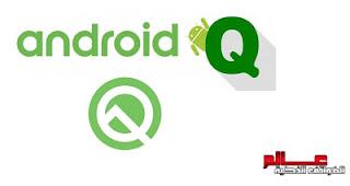 ميزات إصدار نظام أندرويد 10 Android Q