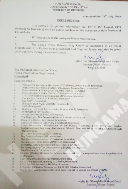 Bakra Eid Day 2019 | Day of Eid Al Adha Celebrate 2019 | Government of Pakistan Officially Announced Eid Al Adha Holidays 2019
