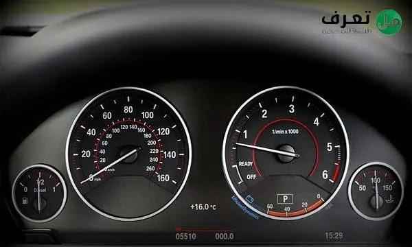 وحدة قياس السرعة في النظام الدولي