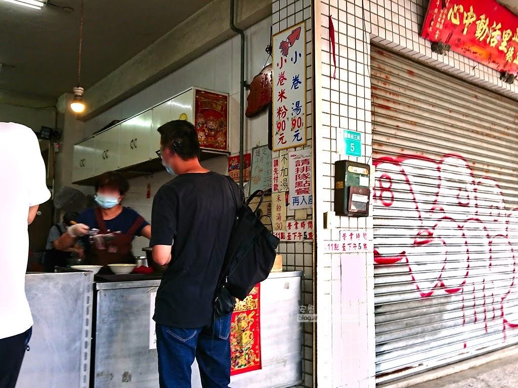 台南美食,邱家小卷米粉,台南必吃,台南小捲,國華街美食