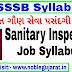 Sanitary Inspector job Syllabus GSSSB   Sanitary Inspector Salary   સેનેટરી ઇન્સ્પેક્ટર