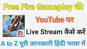 How to do free fire gameplay live steam on YouTube ? Hindi me Gyaan