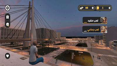 تحميل لعبة قراند حياة واقعية و عالم مفتوح تدعم العربية و الأونلاين