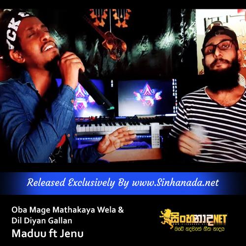 Oba Mage Mathakaya Wela & Dil Diyan Gallan - Maduu ft Jenu