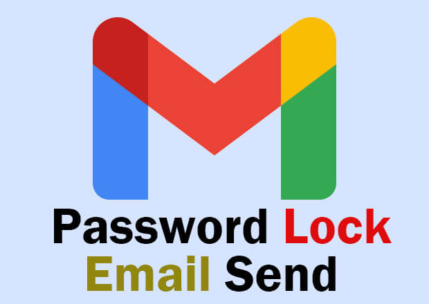 password lock email kaise bheje