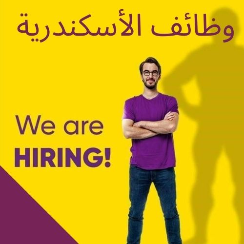 Call Center Representative - Alexandria