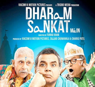 dharam-sankat-mein 2015 Watch full hindi movie