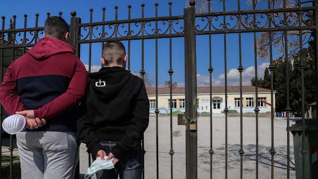 Κλείνουν σχολεία λόγω κορονοϊού στην Ξάνθη