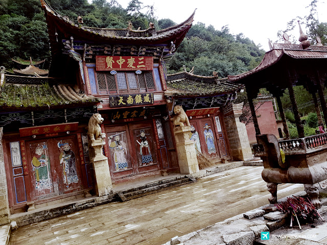bowdywanderscom Singapore Travel Blog Philippines Photo People's Republic of China China Travel Itinerary Mengzi Old Town in Yunnan Province 8 Highlights