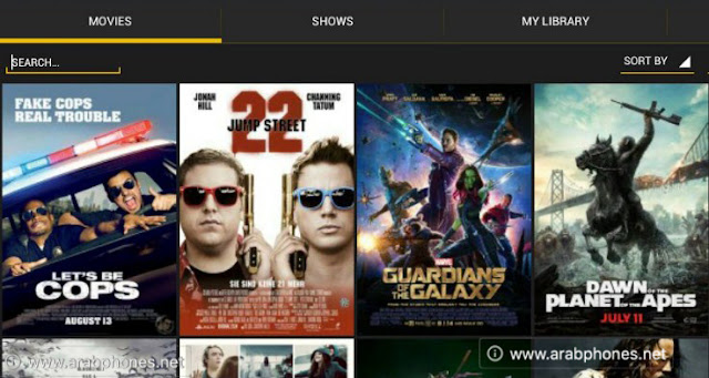 تحميل برنامج Show Box لمشاهذة الافلام على أندرويد