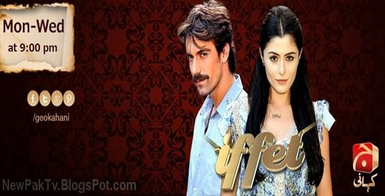 Iffet turkish drama episode 2 / Kaal purush south indian