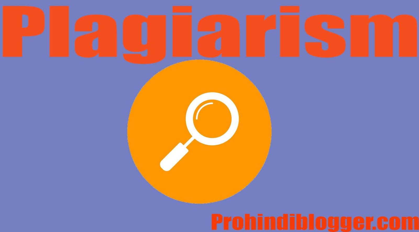 plagiarism kya hai, free plagiarism checker