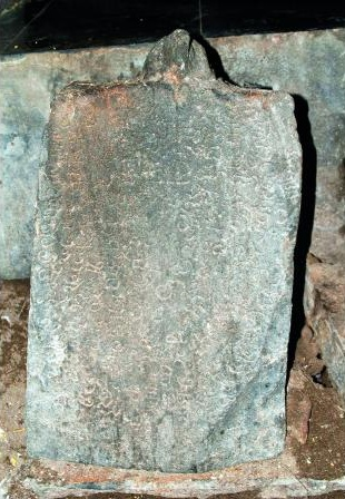 12th century royal inscriptions found in southeastern India