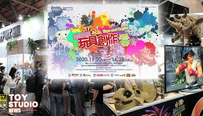 [潮流玩具] 萬頭鑽動!爆人氣!第17屆「Taipei Toy Festival(TTF)台北國際玩具創作大展」-下篇