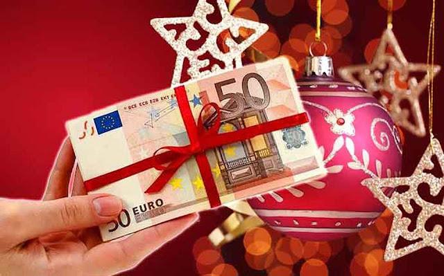 H ΓΣΕΕ ενημερώνει για το Δώρο Χριστουγέννων - On line εφαρμογή για τον υπολογισμό του