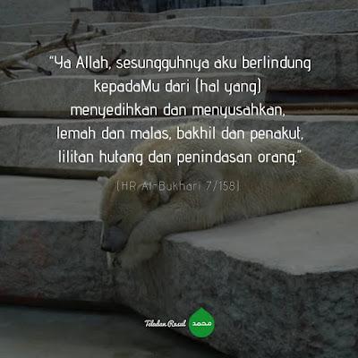 doa yang sering di bacakan oleh nabi