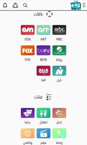 Raeed Lite Tv