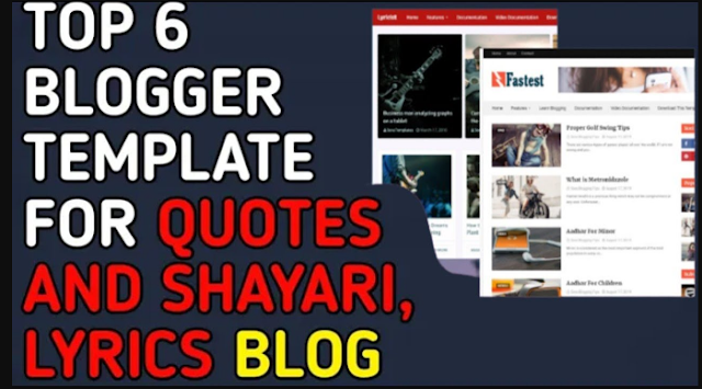 Top 6 Themes for quotes and shayari , Lyrics  blog | Best Blogger themes for shayari blog  2021