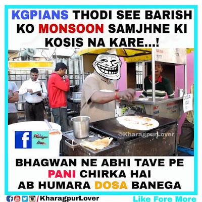 monsoon-kharagpur-meme