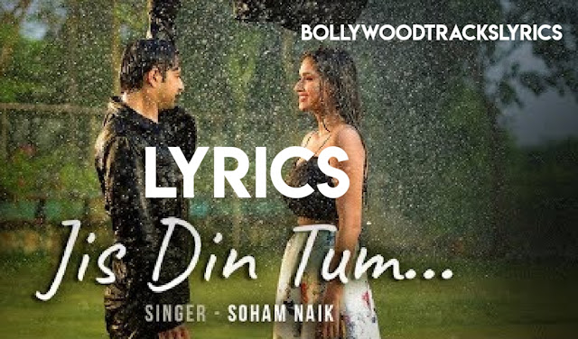 jis-din-tum-song-lyrics