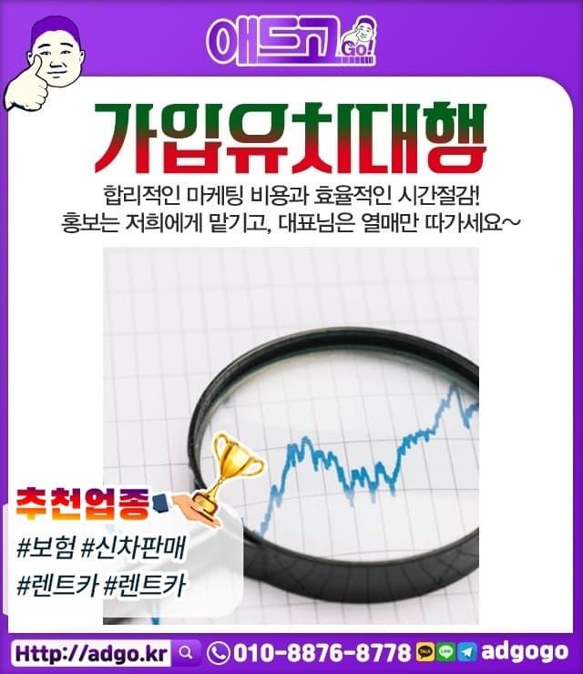 대전조립컴퓨터설치